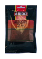 Picture of ABIDO KAFTA SPICES